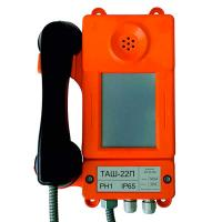 Аппарат телефонный ТАШ-22ПА (общепромышленный) - фото №1